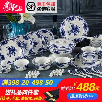 Jingdezhen ceramic tableware household square dishes ceramic tableware suit household tableware personality and contracted style