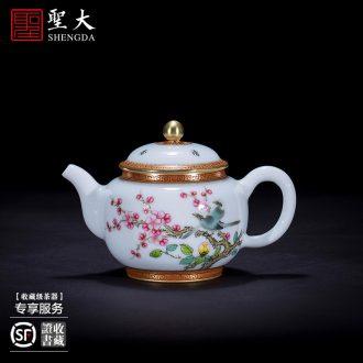 St the ceramic kung fu tea master cup hand-painted new boy tong qu sample tea cup set of glasses of jingdezhen tea service