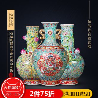Jingdezhen ceramics hand-painted powder enamel vase flower arrangement sitting room adornment rich ancient frame of Chinese style household furnishing articles