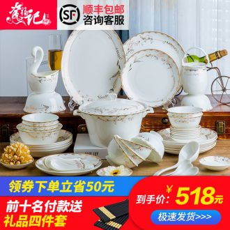 The dishes porcelain suits Ikea 4 small endowment home tableware suit jingdezhen dishes suit household
