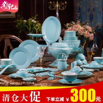 Set bowl dishes suit household bowl suit ikea dishes plate suit jingdezhen ceramic tableware gifts