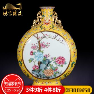 Jingdezhen ceramics furnishing articles imitation qing qianlong fuels the dragon celestial vase Chinese style household decorative arts and crafts