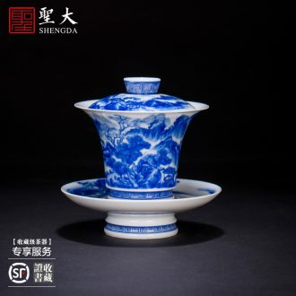 Holy big office cup hand-painted ceramic colored enamel paint painting of flowers and tea cup all hand jingdezhen tea cup with cover