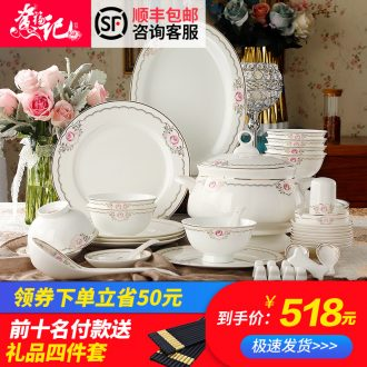 Jingdezhen european-style phnom penh bone porcelain tableware bulk Ceramic bowl of single plate sheet plate free combination suites