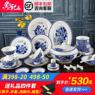 Cutlery set bowl dish dish bowl chopsticks combination of Chinese style household Jane European style ceramics dishes suit wedding gifts