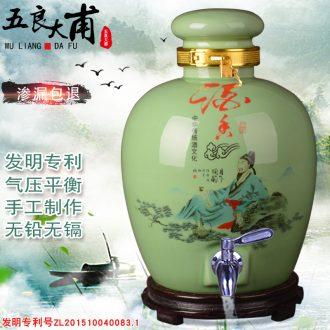 Jingdezhen ceramic wine jars 5 jins put liquor bottles it hip jugs Tibetan restaurant in sealed jar