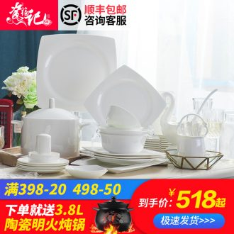 The dishes suit household of Chinese style rural wind tableware suit dishes household gifts jingdezhen cutlery set in the glaze