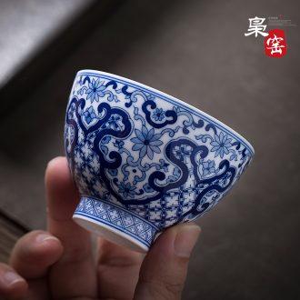 Jingdezhen wood antique hand-painted sample tea cup crane kiln ceramic cups kung fu tea pu 'er individual cups
