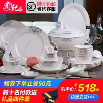 Dishes suit home dishes jingdezhen ceramic tableware Korean dishes with Chinese style set bowl plate combination bowl of gifts