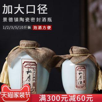 Jingdezhen ceramic barrel 25 kg with cover 50 kg ricer box storage tank brewing tea cake cylinder cylinder cylinder tank household