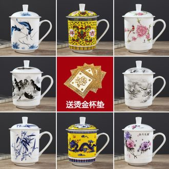 Jingdezhen ceramic cups cup with cover cup household glass office meeting gift of blue and white bone China cups customization