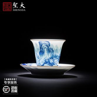 Holy big ceramic curios kung fu tea heavy hand-painted alum red paint wulong grain sample tea cup jingdezhen masters cup