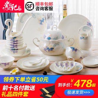European household tableware portfolio bowl jingdezhen bowls of bone disc sets business gifts tableware wedding gift boxes