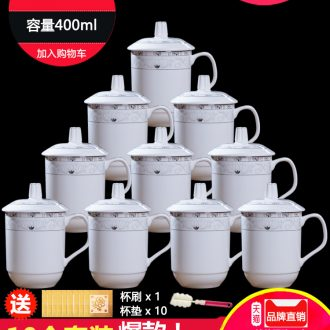 Jingdezhen ceramic cups with cover large glass male household cup tea cup meeting wholesale custom mugs