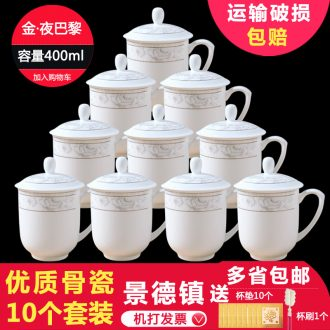 Jingdezhen ceramic cups with cover high white porcelain cup large blue and white porcelain gifts cups high-end exquisite hollow glass