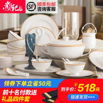 European home dishes suit western-style dishes combination northern wind personality ceramic tableware household dish bowl