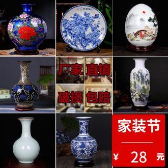 Jingdezhen ceramic household adornment flower arranging flower vases, arts and crafts porcelain vase furnishing articles sitting room table
