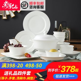 Dishes suit colour individuality creative household tableware Nordic high-grade jingdezhen pure manual square cutlery gifts