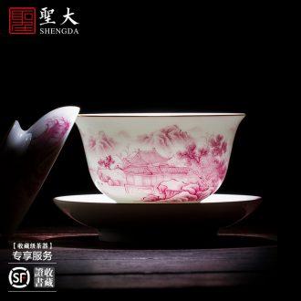 Santa teacups hand-painted ceramic kungfu pastel charactizing a cup sample tea cup pure manual of jingdezhen tea service master