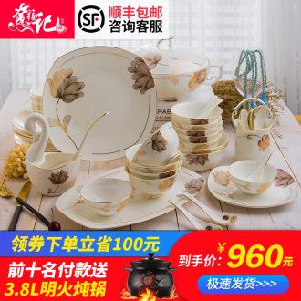 Tableware suit of jingdezhen ceramic dishes suit Korean home dishes chopsticks combination set bowl bowl bound over the wedding