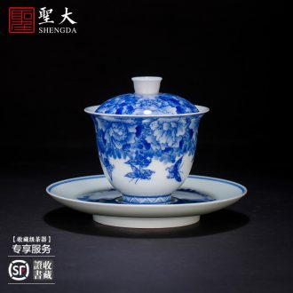 The big three to blue and white chrysanthemum tureen hand-painted ceramic large butterfly tattoo all hand jingdezhen kung fu tea tea bowl