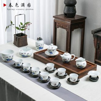 Kung fu tea set of black suit household rounded Chinese jingdezhen ceramic tea cup teapot tea tray package