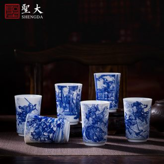 The big ceramic curios Hand draw heavy blue color paint juxian figure masters cup jingdezhen tea kungfu tea cups
