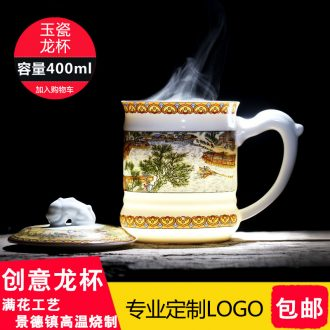 Jingdezhen hand-painted ceramic cups three cup gift office mark cup with cover filter glass personal tea cup