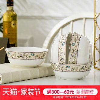 [4 Pack] 6-inch instant noodle bowl Jingdezhen ceramic bowl Creative bone china cutlery set bowl large rice bowl