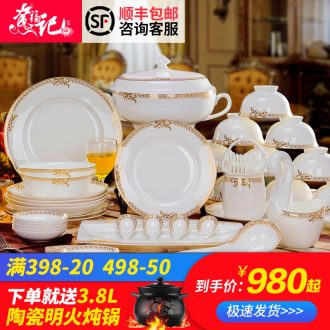 Jingdezhen high-grade bone China tableware American bowl of marriage bowl housewarming gift bowl home dishes outfit combinations