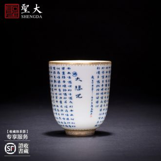 Santa teacups hand-painted ceramic kungfu pastel all rivers run into sea light sample tea cup pure manual of jingdezhen tea service master