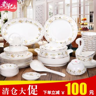 Dishes suit household of Chinese style of jingdezhen ceramic dishes household of Chinese style of high-grade gift set porcelain bowl chopsticks