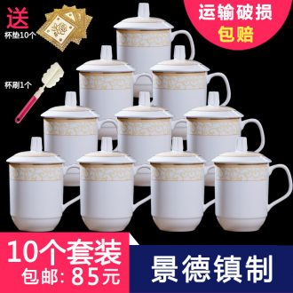 Jingdezhen ceramic cup with cover glass ceramic mug cups office household porcelain gifts dragon cup boss cup