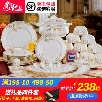 Jingdezhen tableware suit Chinese style wedding gifts high-grade Chinese style wedding dishes combine household porcelain tableware