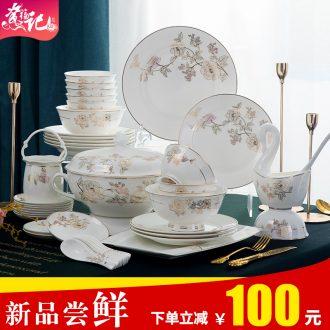The dishes suit jingdezhen household bone porcelain tableware suit Chinese dishes dishes suit contracted European tableware bowls