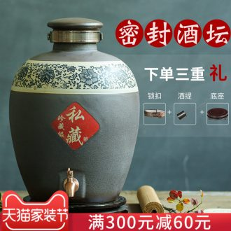 Jingdezhen ceramic temperature wine pot of red wine of riches and suit hot hot wine warm hip home wine and rice wine liquor