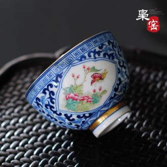 Jingdezhen manual wire inlay ceramic tureen large colored enamel lotus three cups to bowl with hand-painted kung fu tea set