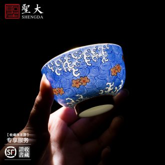 Holy big ceramic kung fu masters cup colored enamel cups real talent chicken wear pattern sample tea cup all hand of jingdezhen tea service
