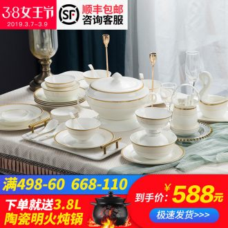 Bowl of free combination of jingdezhen ceramics high job rainbow noodle bowl soup bowl Household of Chinese style bowl dish dish practical tableware