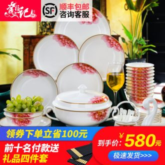 Jingdezhen contracted style ceramic tableware suit Korean Chinese bone bowls plates and pure and fresh household combined set of dishes