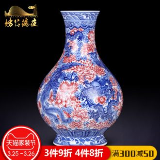 Jingdezhen ceramics furnishing articles imitation qing yongzheng nine peach blossom of blue and white porcelain bottle of Chinese style living room decoration home decoration