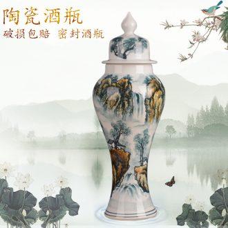 Jingdezhen antique bottles 5 jins of general loading blank bottle creative ceramic bottle of household ceramic seal pot