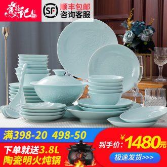 Jingdezhen high-grade bone China tableware suit seder colored enamel tableware business gifts export fine tableware suit