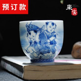 XY - CJ214Q owl kiln jingdezhen ceramic tea set loose hand-painted porcelain cup crane tea cups