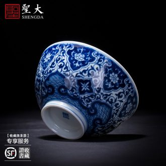 St the ceramic kung fu tea master cup hand-painted new color mountain LouChunXiao sample tea cup all hand of jingdezhen tea service