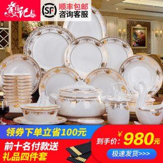 Jingdezhen ceramic high-grade bone China tableware suit western European household bowls plates suit wedding housewarming gift