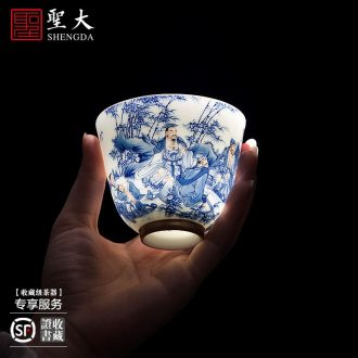 "Sample tea cup individual cup of jingdezhen ceramic color hand-painted porcelain dou ""four love figure"" set of kung fu tea cups of hand"