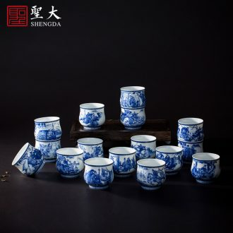 St the ceramic kung fu tea master cup gold base blue color ssangyong shou wen cup manual archaize of jingdezhen tea service