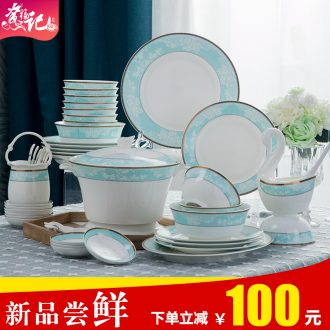 Jingdezhen dishes suit high-grade bone China tableware shadow green bowl chopsticks suit Chinese style household housewarming gift JinHe outfit