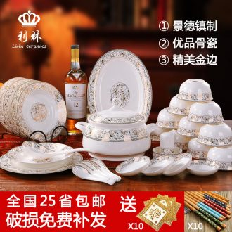 Delin paint bone bowls disc ladle simmering fish dish of rice bowls DIY parts with ceramic tableware suit